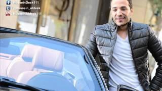 لما بضمك ع صديري / حسين الديك
