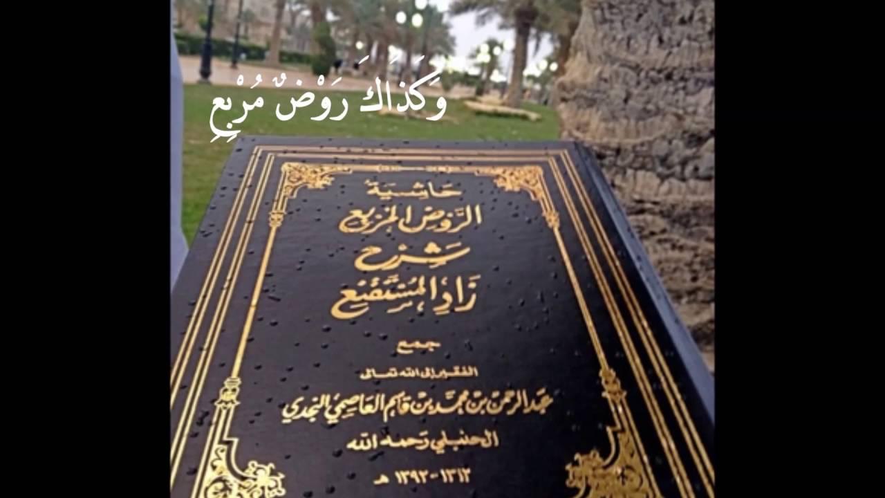 انشودة كلية الشريعة بجامعة الإمام بالرياض دفعة 60 Youtube