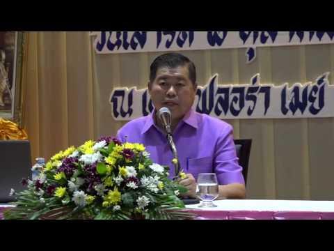 นายก อบจ.สงขลา ประธานเปิดการประชุมใหญ่สามัญประจำปี 2559 สหกรณ์การเกษตรนาหม่อม จำกัด