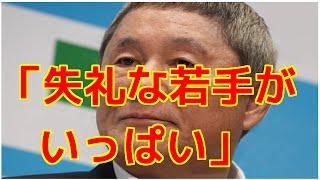 8日放送の「ビートたけしのTVタックル」(テレビ朝日系)で、ビートたけ...