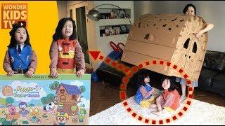 종이상자로 종이집 만들기 초대형 뽀로로 종이집 만들기 pororo paper house. DIY 종이집 만들기 PAPER BOX HOUSE