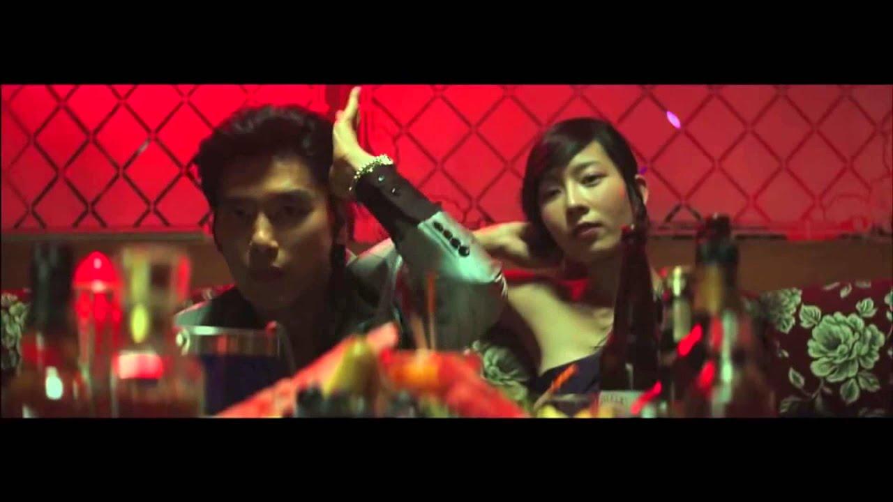 Seoul Searching Trailer (2016)