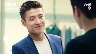 Video [SUB ESP] 161118 Kang Ha Neul Cut @ Entourage Ep.5 download MP3, 3GP, MP4, WEBM, AVI, FLV Januari 2018