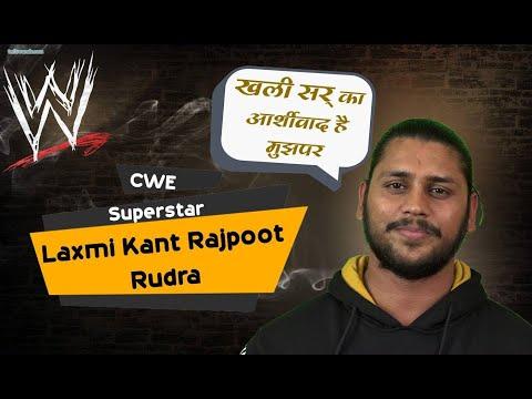 CWE Superstar Laxmi Kant Rajpoot | Full Interview | Bundelkhand News