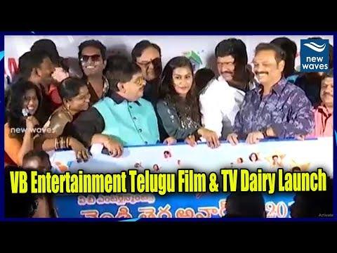 Maa President Naresh Launches VB  Entertainment Telugu Film &TV Dairy | New Waves