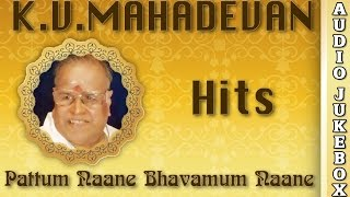 Best of K.V. Mahadevan Tamil Hit Songs Jukebox | Pattum Naane Bhavamum Naane & Many More Super Hits