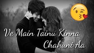 ❤ Soch ❤ || Hardy Sandhu ❤ || Love 😘 || WhatsApp Status Video ||