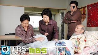脳梗塞で動かなかった児玉(佐川満男)の左足指が、かすかに動いた。医学的...