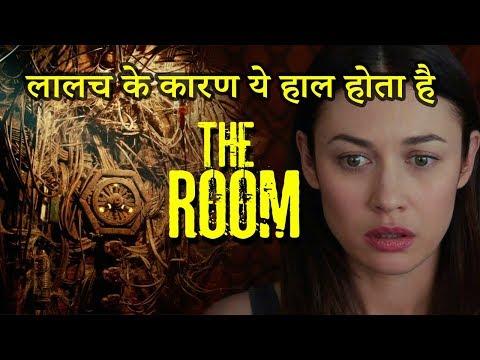 The Room 2019 Movie Ending Explained In Hindi   The Room Explain हिंदी मे
