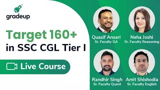 Target 160+ in SSC CGL Tier I