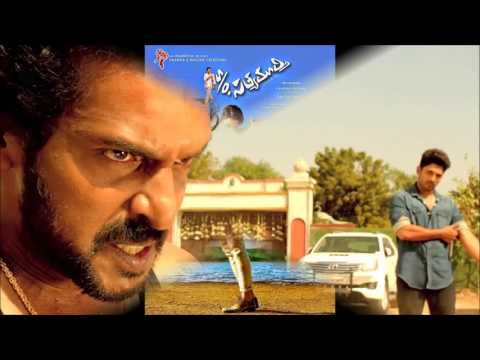 S/O Sartyamurthy Background music | DSP | Trivikram