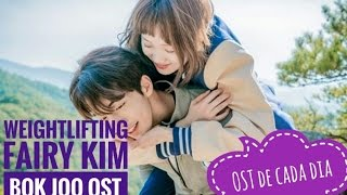 [WEIGHTLIFTING FAIRY KIM BOK JOO OST] Kim Min Seung - From Now On Legendado PT/BR