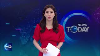 CLUSTER INFECTIONS AT GANGNEUNG (News Today Covid-19) l KBS WORLD TV 210723