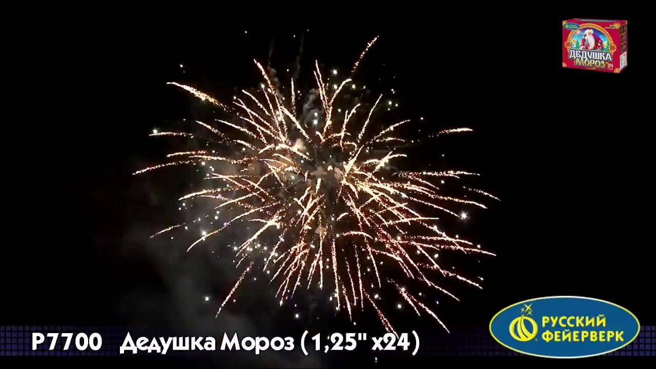Салют Екатеринбург. 9 мая 2015 - YouTube