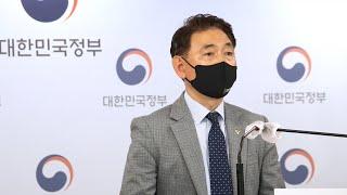 권익위, 비교섭단체 5당 부동산 전수조사 착수 / 연합…