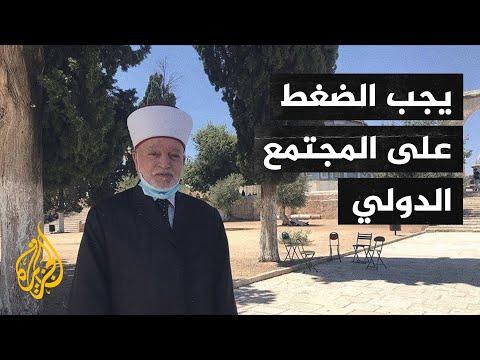 مفتي القدس: الاحتلال حول المسجد الأقصى إلى ثكنة عسكرية