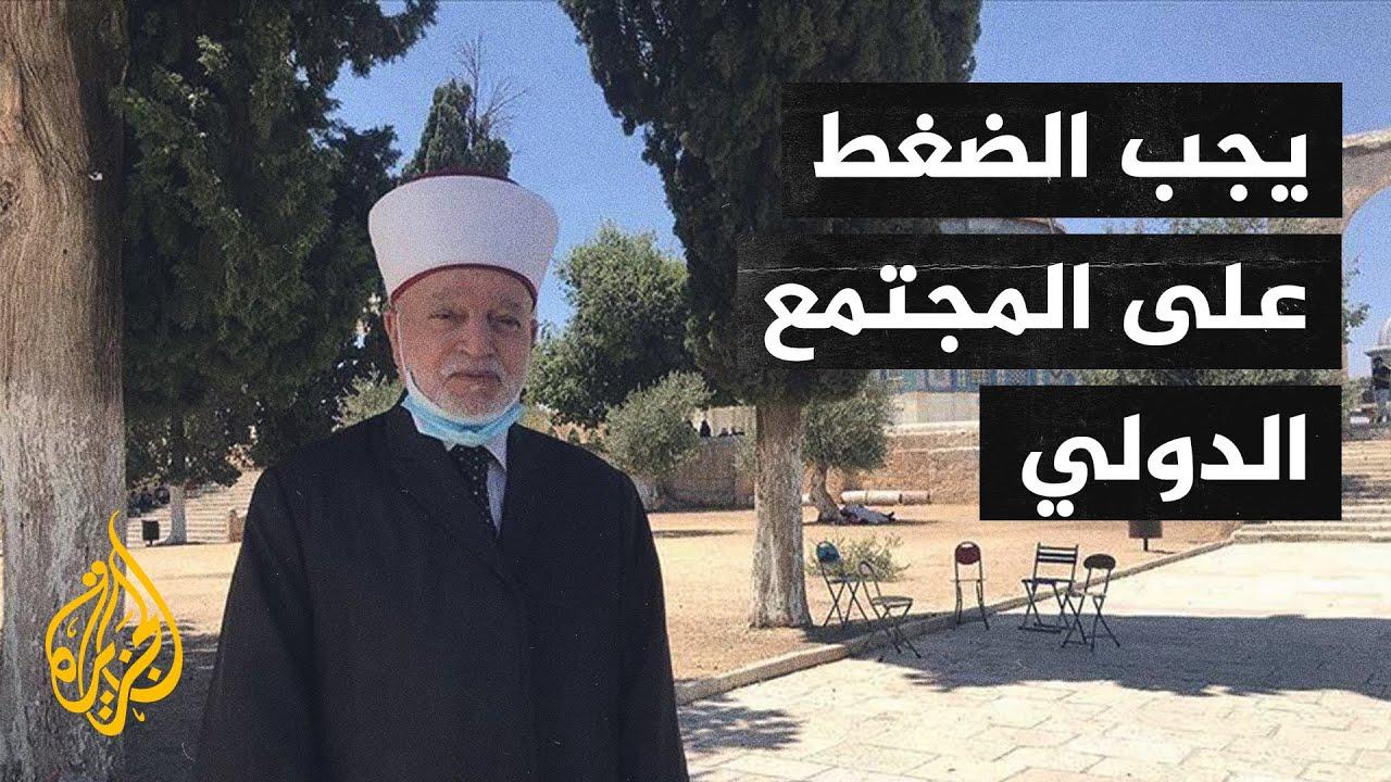 مفتي القدس: الاحتلال حول المسجد الأقصى إلى ثكنة عسكرية  - 02:57-2021 / 5 / 9