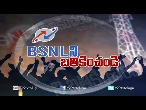 Special Discussion || BSNL Workers protest for better Equipment | 99tv