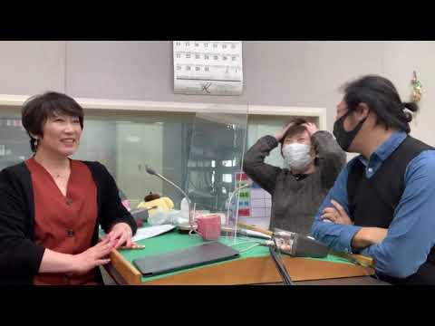 藤本恭子の「ココバナ」2021.3.06 OnAir  STVラジオ「恭スパ」こぼれ話