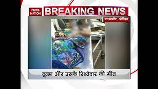 Odisha: Wedding gift explodes, kills groom, grandmother; bride critical