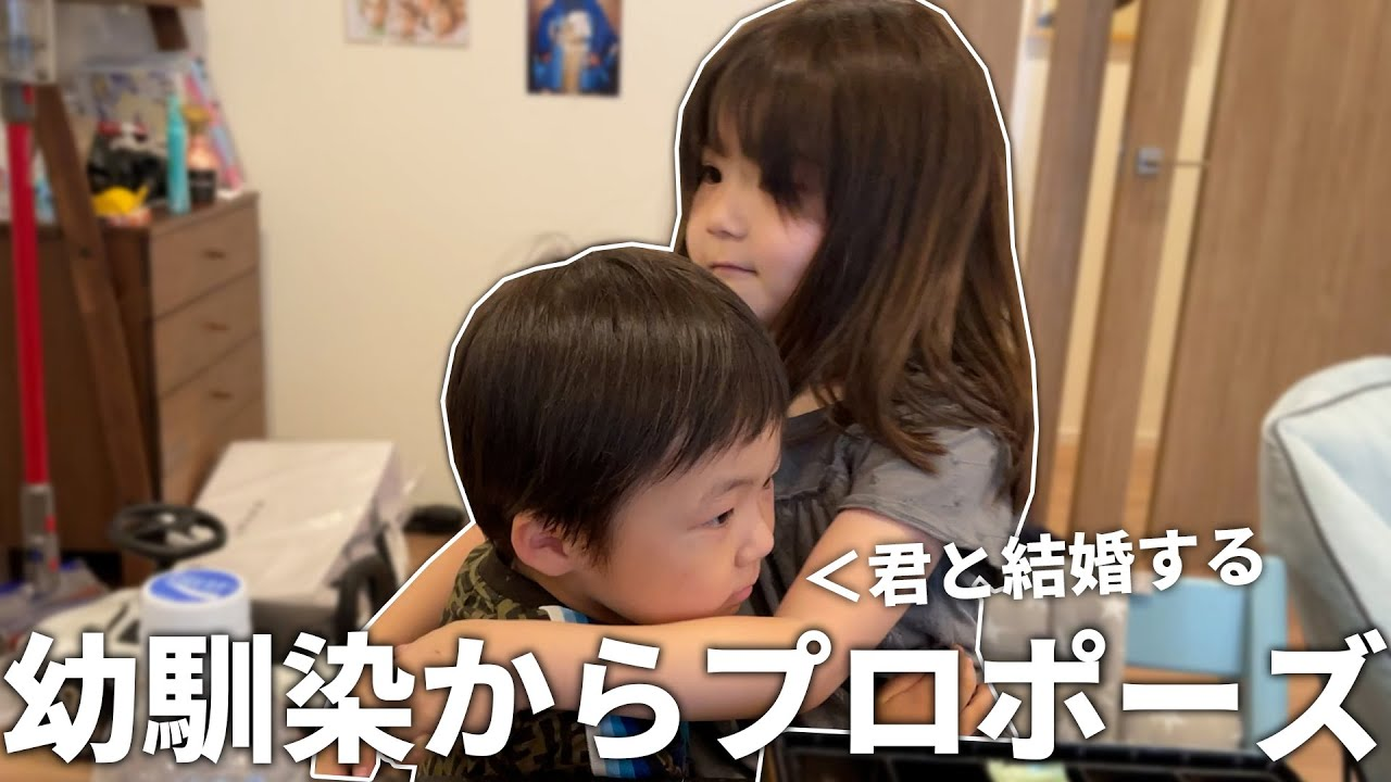 【パパ複雑】娘が幼馴染にもうプロポーズされたんだけど.............。【ルイルネ質問コーナー】