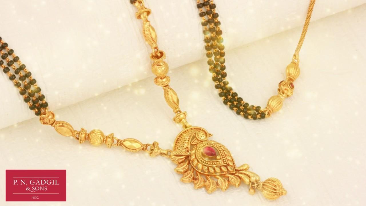 Mangalsutra Mahotsav Png Sons Online Png