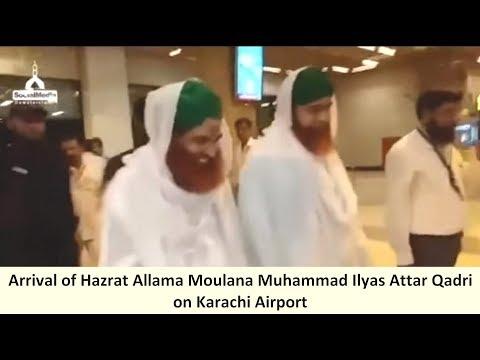 Arrival | Moulana Muhammad Ilyas Qadri | Karachi Airport