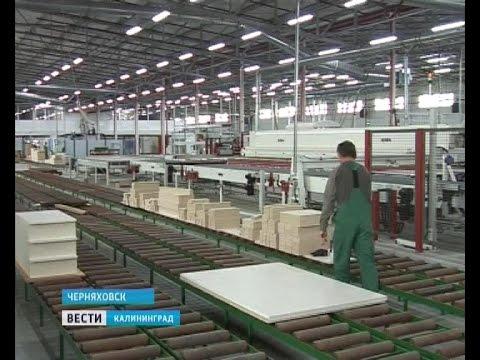 Развитие промышленного парка в Черняховске