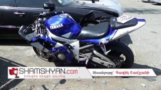 Երևանում բախվել են Mitsubishi  ն ու Yamaha մոտոցիկլը  Կան վիրավորներ