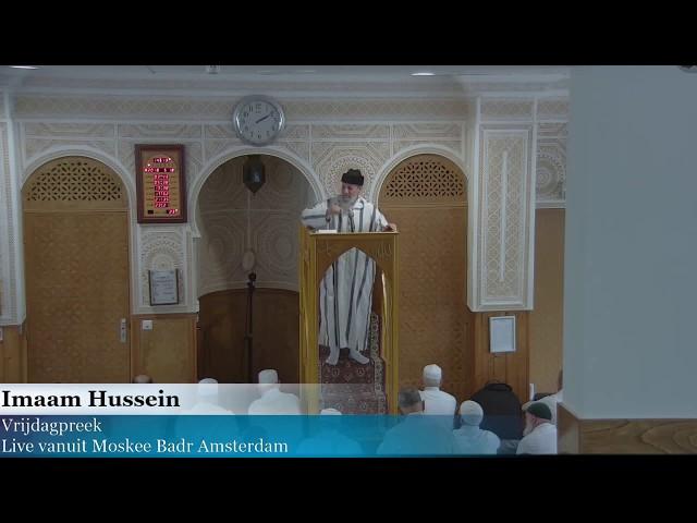 Imaam Hussein: Maand van de Ramadan is maand van de Quraan