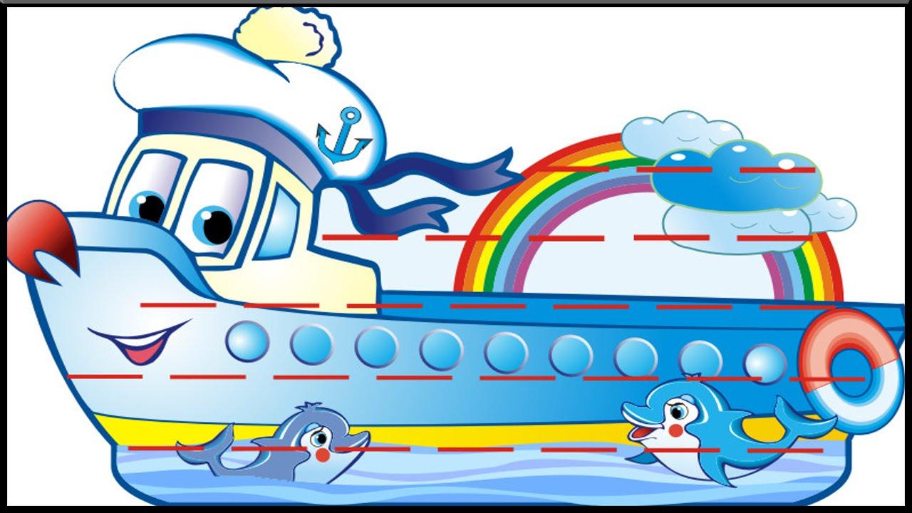 картинка для детей кораблик