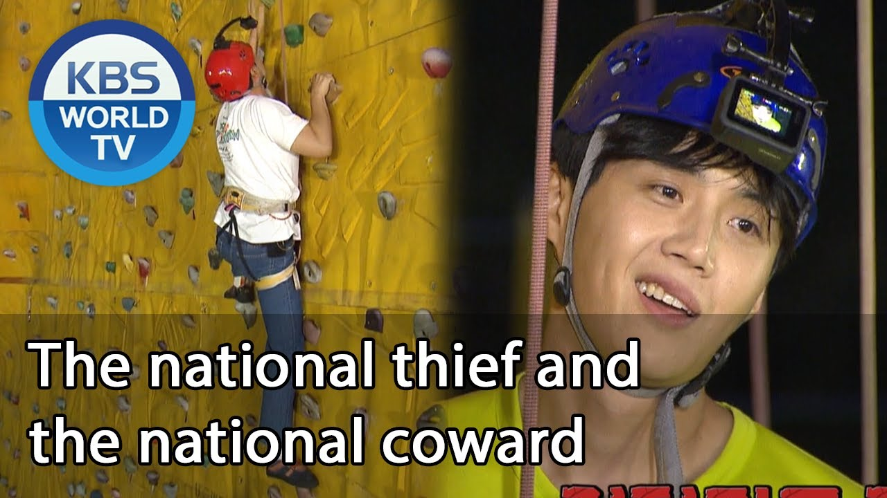 The national thief and the national coward [2 Days & 1 Night Season 4/ENG/2020.08.09]