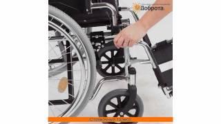 Кресло-коляска инвалидная Доброта Classic(, 2012-02-21T17:03:04.000Z)