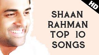 Shaan Rahman Malayalam Songs Top 10 HD - (2018)   Shaan Rahman New Songs   Shaan Rahman Best Songs