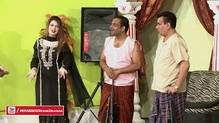 NASIR CHANYOUTI 🤣👌 FULL COMEDY WITH KISMET BAIG & GULFAAM 🤣 FUNNY CLIP
