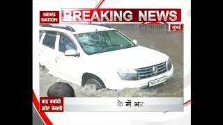 Mumbai: Heavy rains continue for second straight day; causes water logging and traffic woes