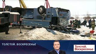 По факту аварии с автобусом в Калужской области возбуждено два уголовных дела.