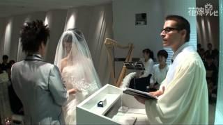 名古屋市栄の結婚式場、グランダルシュTV 2012年7月14日、新納・亀山様...