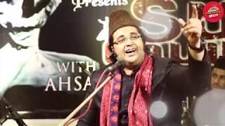 Radio| Charminar| And| Ashiana| Welcomes u| Folk And Sufi Festival