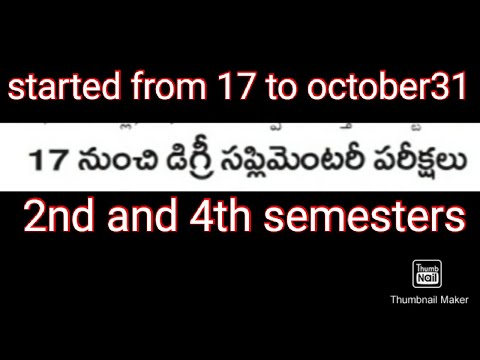 Degree supplementary exams stated from october17