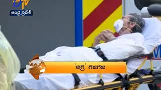 1 PM | ETV 360 | News Headlines | 25th April 2020 | ETV Andhra Pradesh