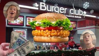 Кто быстрее купит бургер в Александрове???
