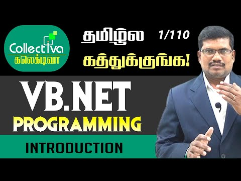 #1 Introduction to vb.net || vb.net in tamil