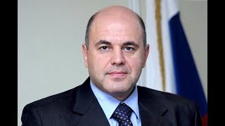 Представление кандидатов в Правительство РФ