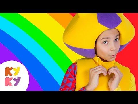 🙂КУКУТИКИ - РАДУГА🌈 KID SONG детская веселая обучающая песенка 🎼 мультик про цвета