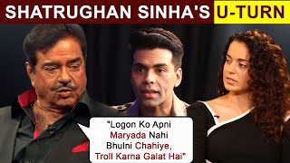 Shatrughan Sinha DEFENDS Karan Johar, Changes Statement? | Sushant Singh Rajput Case