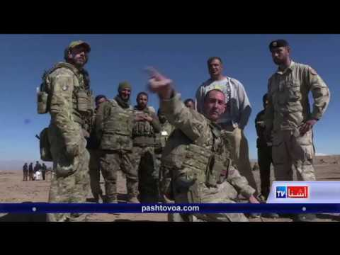 NATO troops race winter to give Afghan forces a morale boost- ‏VOA AshnaTV