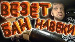 Глеб Самойлов - В Такси