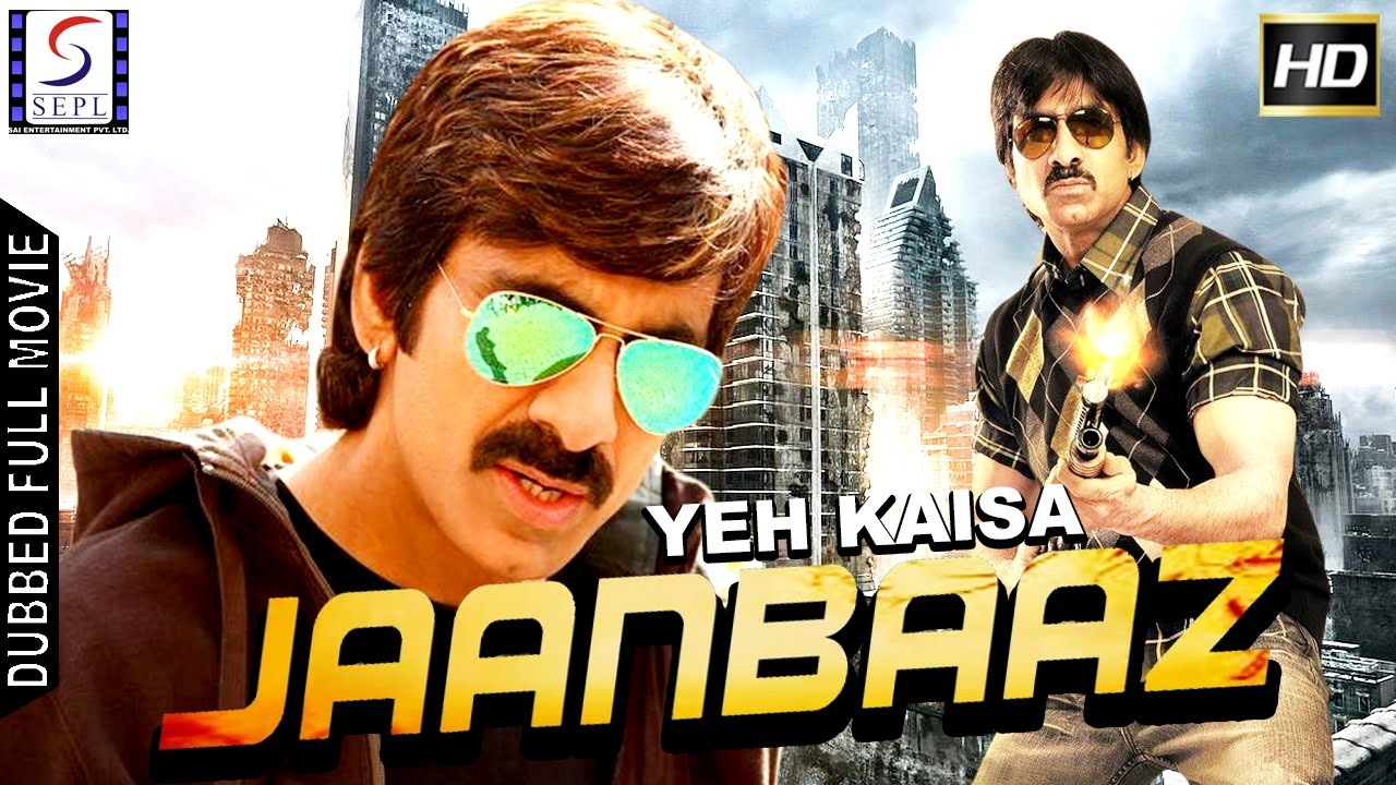 Download Yeh Kaisa Jaanbaaz - Dubbed Hindi Movies 2016 Full Movie HD - Ravi Teja, Nayantara, Sonu