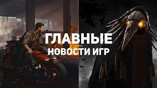 Главные новости игр   GS TIMES [GAMES] 03.09.2019   Cyberpunk 2077, Мор, Telltale Games